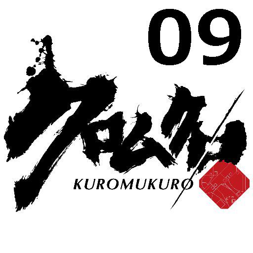 クロムクロ 第9話 【アニメ感想まとめ】