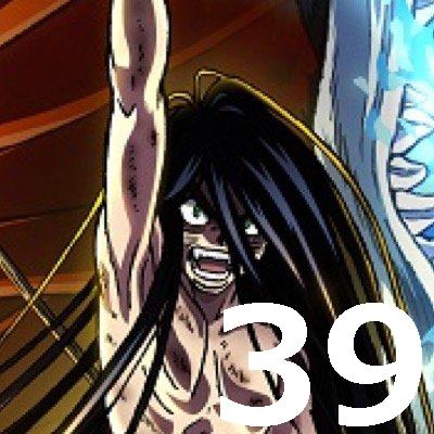 うしおととら 第39話 【アニメ感想】-うしおととら 完! 以上!それ以上の言葉はいらない!