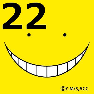 暗殺教室 第2期 第22話 【アニメ感想まとめ】