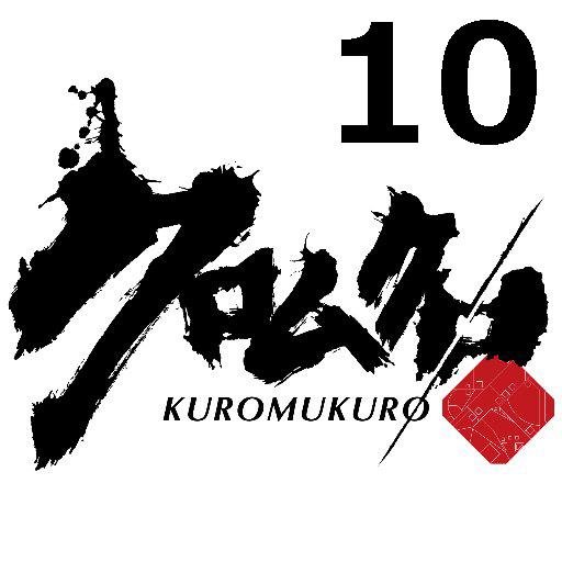 クロムクロ 第10話 【アニメ感想まとめ】
