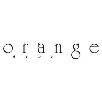 orange 【感想まとめ総合ページ】