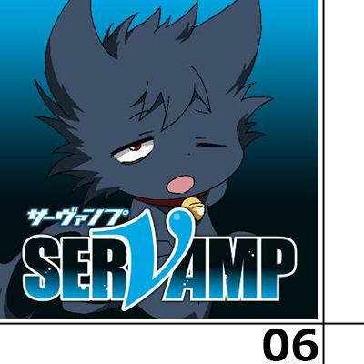 servamp -サーヴァンプ‐ 第6話感想 - リヒトとロウレスが天使で悪魔な強欲組