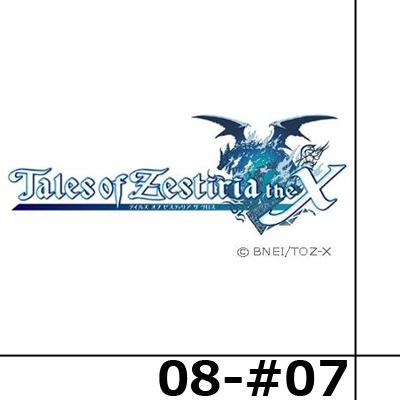 テイルズ オブ ゼスティリア ザ クロス 第8話(#07)感想 - スレイを巡るミクリオ、アリーシャ、ライラの想い(三角関係(良い意味で