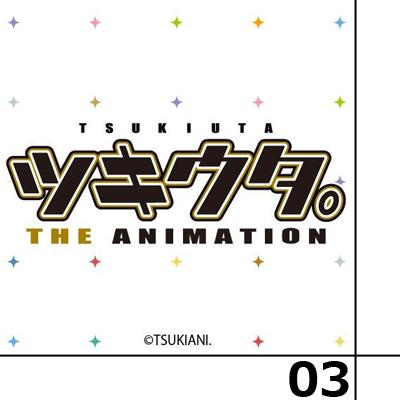 ツキウタ。THE ANIMATION 第3話感想 - グラビがアニメイトで働くよ!