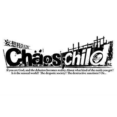 CHAOS;CHILD 【感想まとめ総合ページ】