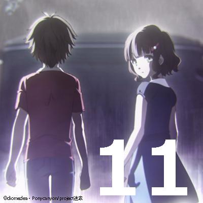 迷家‐マヨイガ- 第11話 【アニメ感想まとめ】
