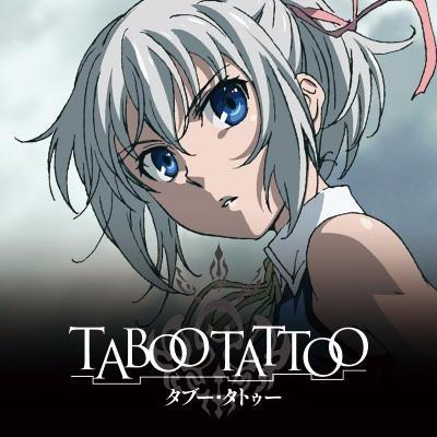 TABOO TATTOOが2016年7月から放送開始!【2016年夏アニメ】