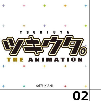 ツキウタ。THE ANIMATION 第2話感想 - 郁をサポートするプロセラメンバー、絆の強さが輝いてた!